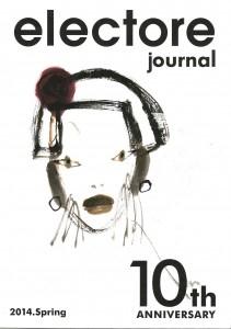 electore journal_2014.Spring_ページ_1