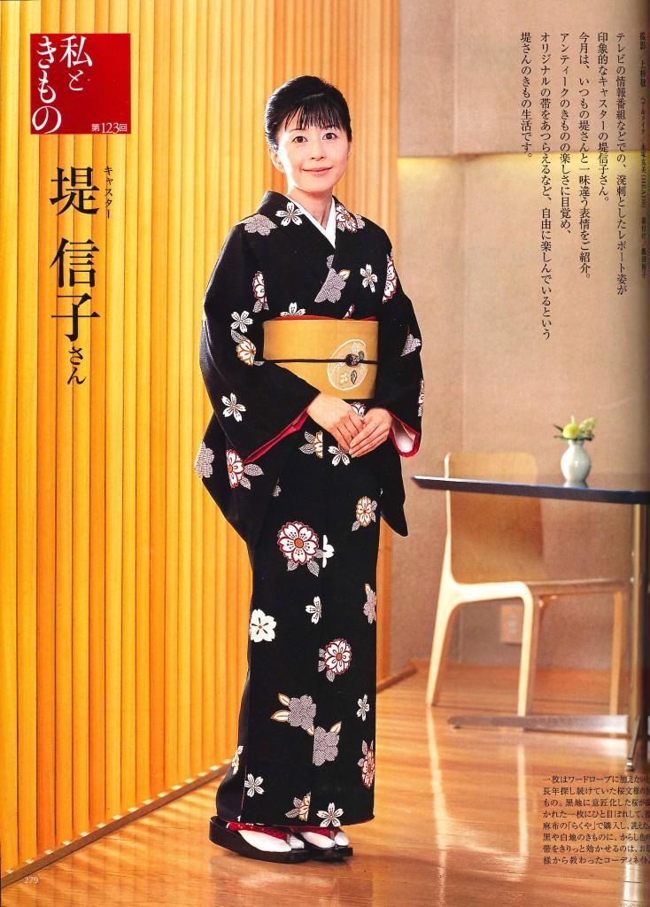 婦人画報_5_May2006_No.1234_ページ_2